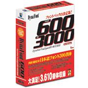DynaFont TrueType 600