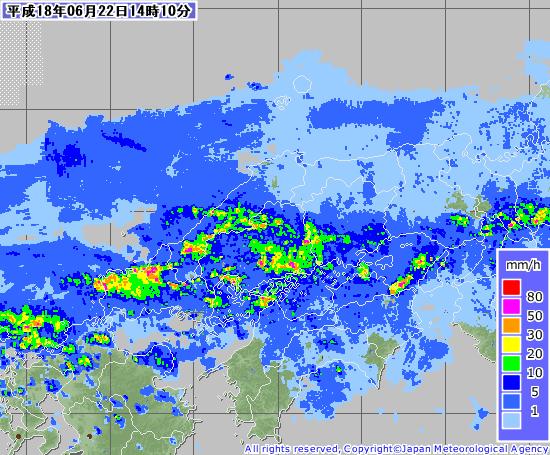 気象庁|レーダー・降雨ナウキャスト/中国・四国地方