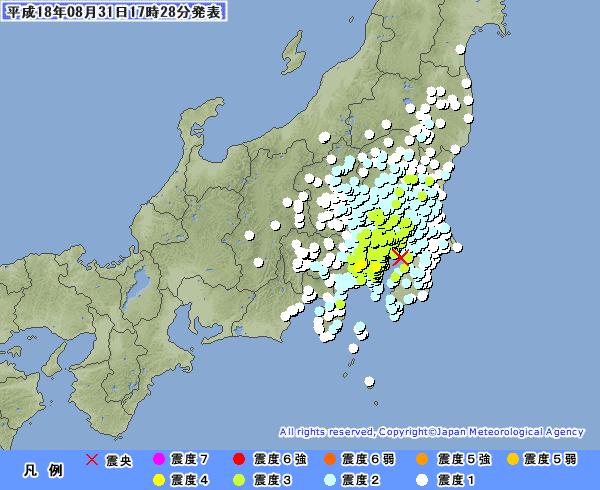 平成18年08月31日17時28分 気象庁地震火山部 発表