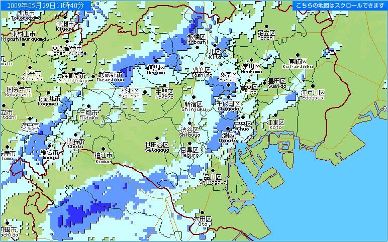 降水レーダー