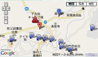 【平成21年度】龍勢祭り 駐車場ご案内