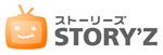 【ストーリーズ】写真と字幕、BGMからあなただけの思い出フォトムービーをカンタン作成!<br>