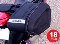 デグナー、スポーツダブルバッグ、NB-37