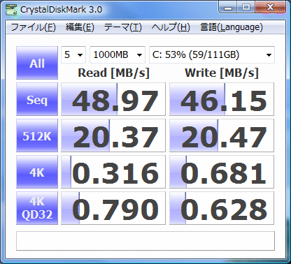 CrystalDiskMark3.0