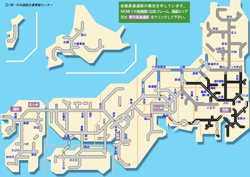 日本道路交通情報センター 2011/03/11 首都高・関東近隣の高速道路が地震のため通行止め