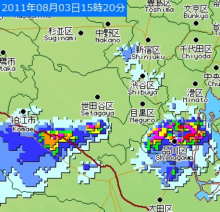 レーダー雨量計システム、2011年8月3日
