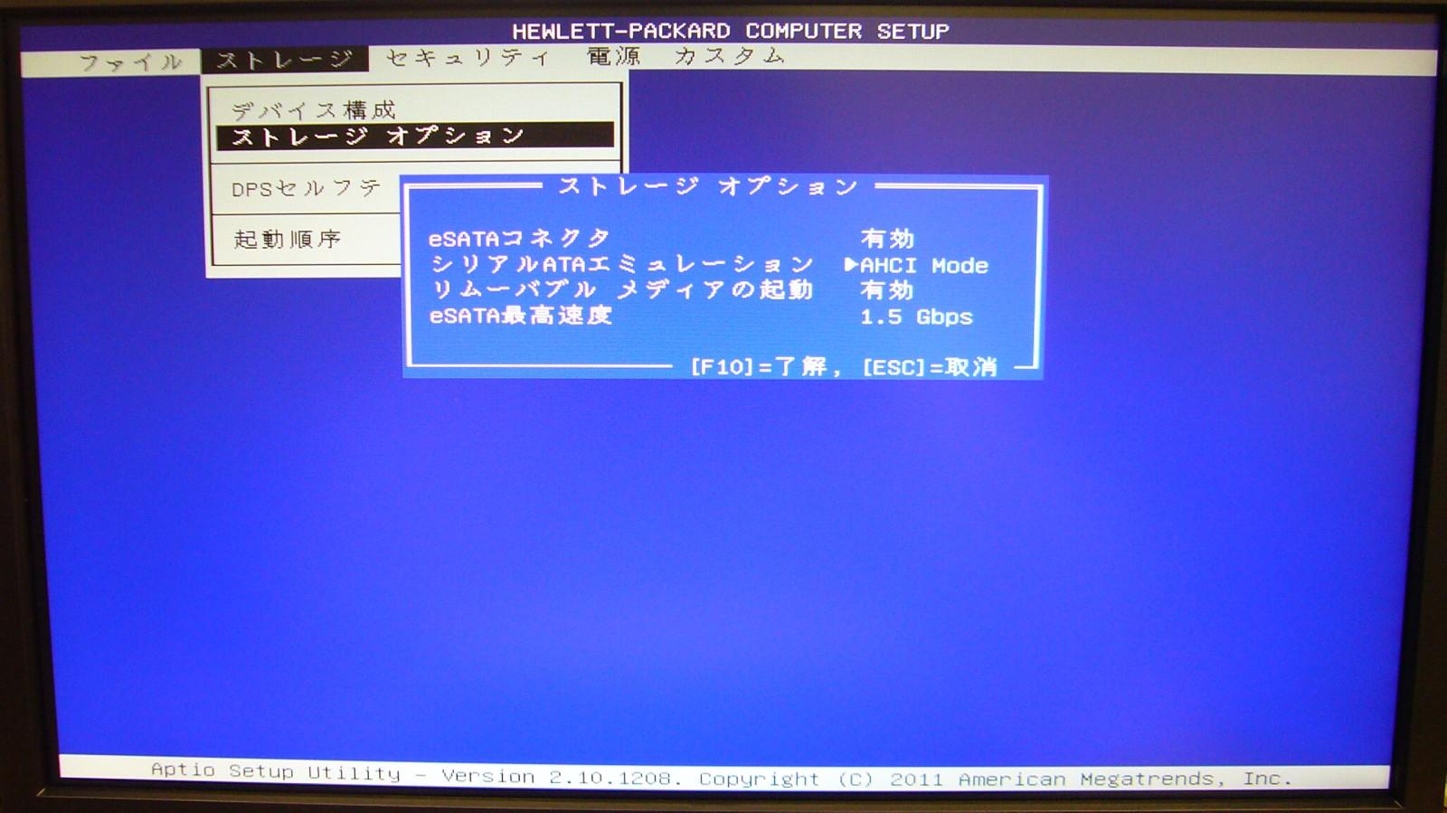 HP BIOS