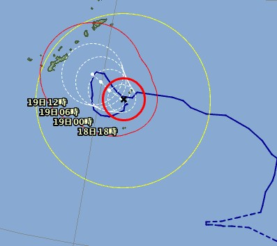 台風第15号 (ロウキー)、平成23年09月18日14時45分 発表、気象庁